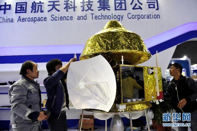 Makieta chińskiej sondy marsjańskiej w skali 1:3 zaprezentowana w listopadzie 2015 w Szanghaju. Źródło: News.cn /Kosmonauta