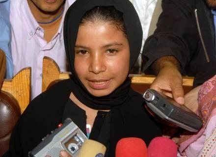 Mała Nojoud może wrócić do szkoły /AFP