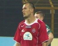 Marek Zieńczuk /INTERIA.PL