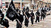 """Maroko: Zatrzymano niebezpiecznego terrorystę, """"łącznika"""" ISIS"""