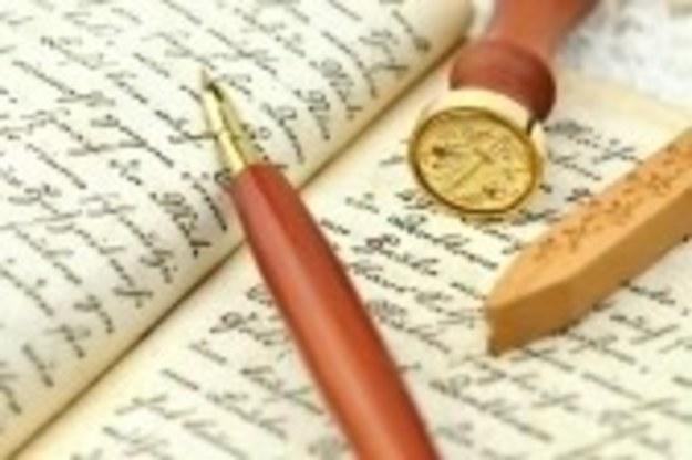 Marzenia ze starego pamiętnika