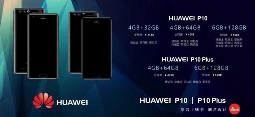 Materiały z prezentacji nowego flagowca Huawei /Phonearena /Internet