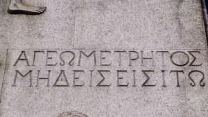 Matura 2015: Arkusze z filozofii