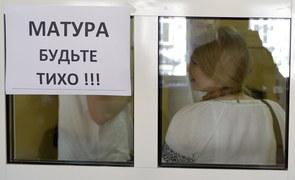 Matura z j. ukraińskiego