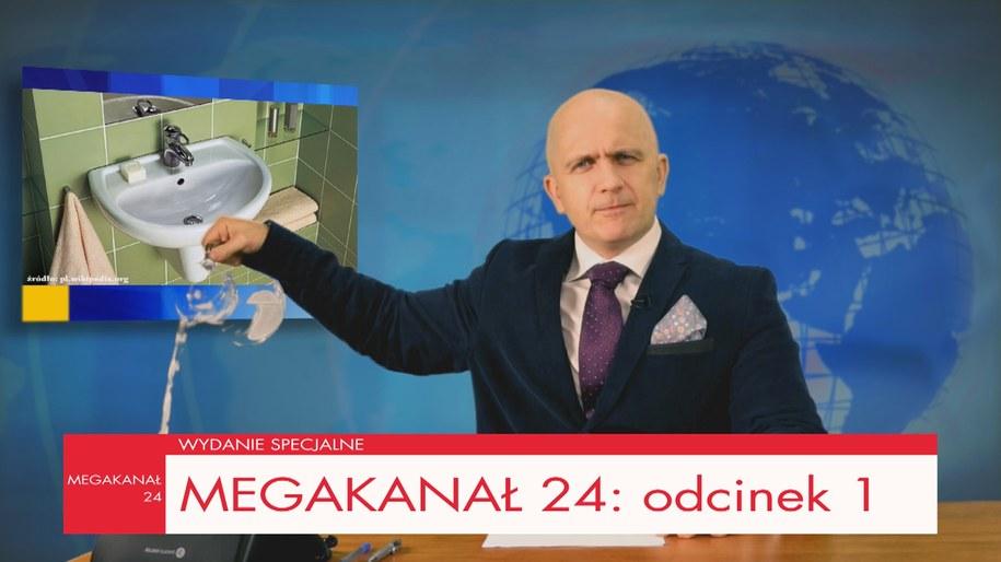 MEGAKANAŁ24 /RMF FM