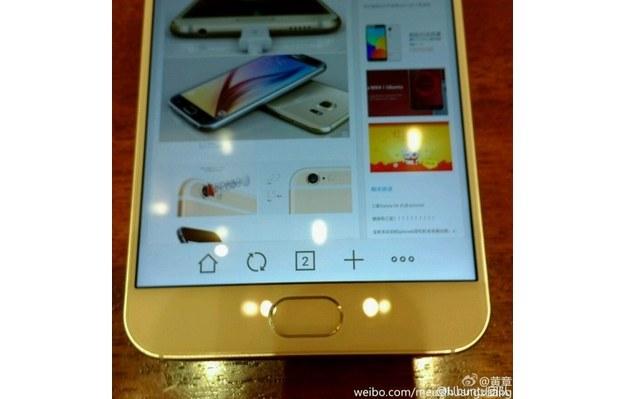 Meizu MX Supreme.  Fot. weibo /materiały prasowe