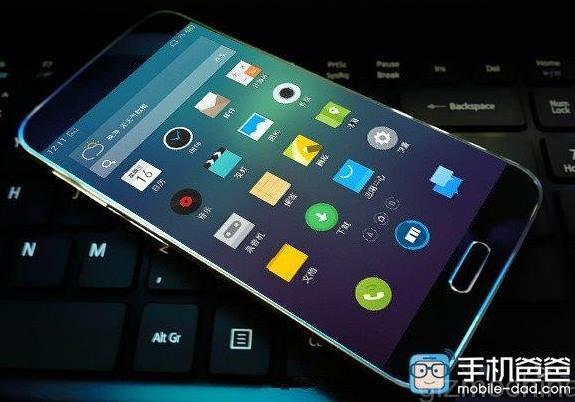 Meizu MX5 i superszybkie ładowanie /android.com.pl