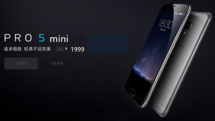 Meizu Pro 5 Mini /materiały prasowe
