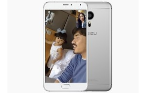 Meizu PRO 5 - nowy chiński supersmartfon