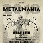 Metalmania 2018: Znamy pełny skład festiwalu