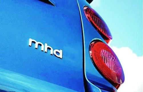 MHD (Smart) /smart