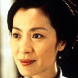 Michelle Yeoh /INTERIA.PL