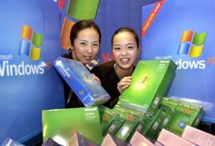 Microsoft już zapowiedział, że będzie się odwoływał od wyroku chińskiego sądu /AFP
