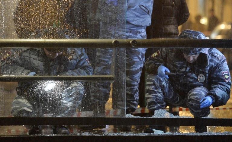 Miejsce eksplozji /AFP