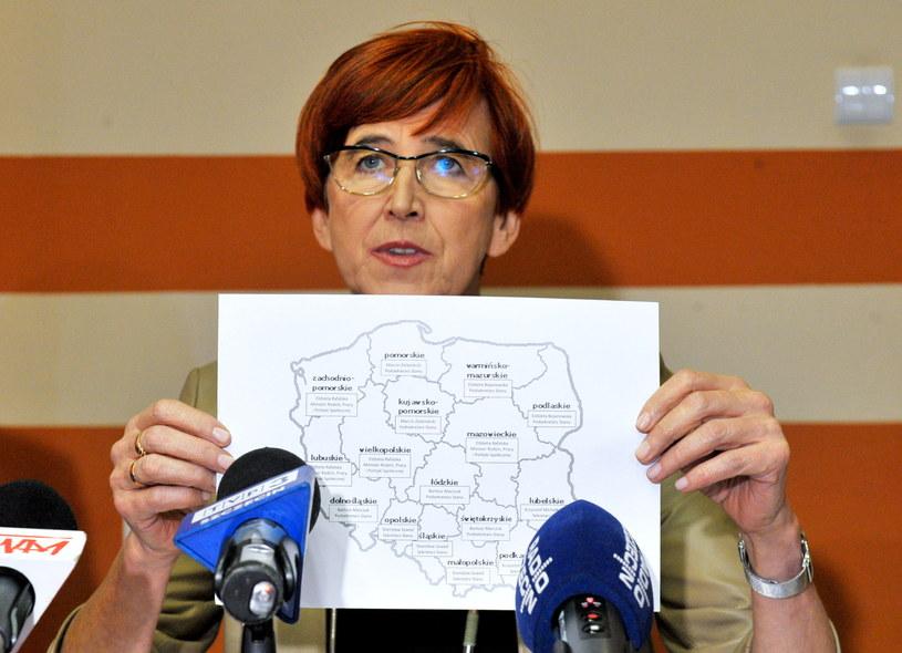 Minister rodziny, pracy i polityki społecznej Elżbieta Rafalska /Marcin Bielecki /PAP