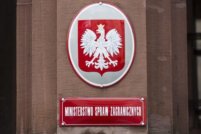 Ministerstwo Spraw Zagranicznych /Andrzej Hulimka /Reporter