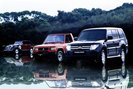 Mitsubishi pajero / Kliknij /INTERIA.PL