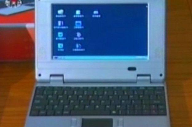 """Model """"biurowy"""" komputera z Korei Północnej /gizmodo.pl"""