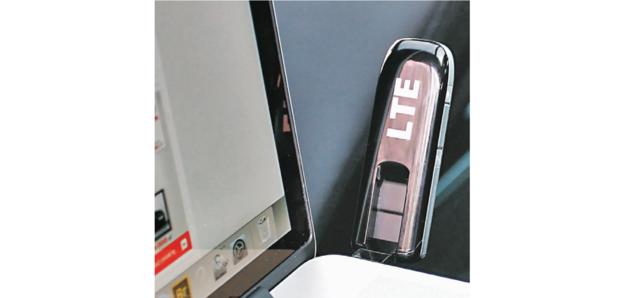 modem USB /Motor