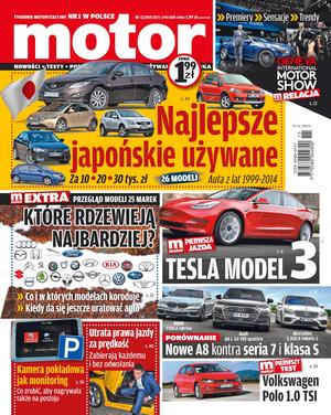 """""""Motor"""" 11/2018 /Motor"""