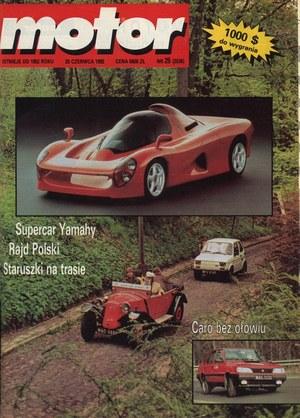 """""""Motor"""" 25/1991 /Motor"""