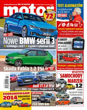 """""""Motor"""" 51-52/2014 /Motor"""