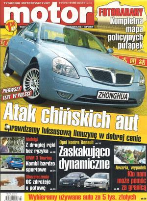 """""""Motor"""" nr 27 z 4 lipca 2005 r. /Motor"""