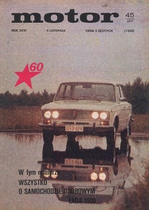 """""""Motor"""" nr 45 z 6 listopada 1977 r. /Motor"""