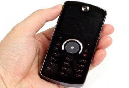 Motorola ROKR E8 - to ma być jeden z atutów Muzodajni /materiały prasowe