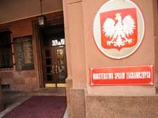 MSZ: Wystosowaliśmy notę ws. zakazu wjazdu na Ukrainę dla prezydenta Przemyśla