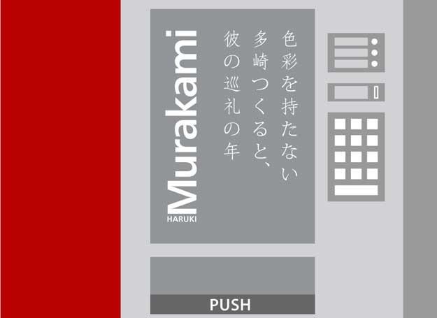 Murakami /materiały prasowe