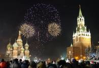 Na Placu Czerwonym w Moskiwe Nowy Rok witano przy siarczystym mrozie /RMF24.pl