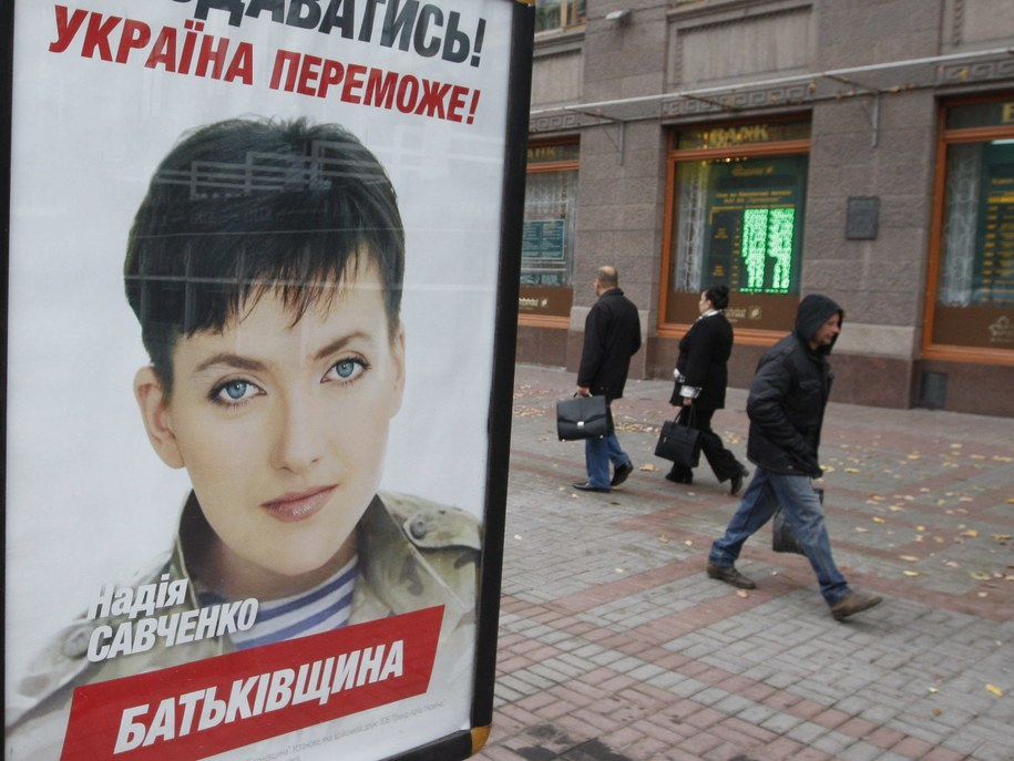 Nadia Sawczenko. Plakat wyborczy /Nikitin Maxim    /PAP/EPA