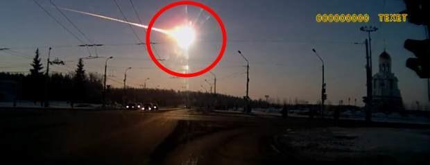 Nagranie z rejestratora samochodowego przedstawiające moment przed uderzeniem meteorytu /Internet