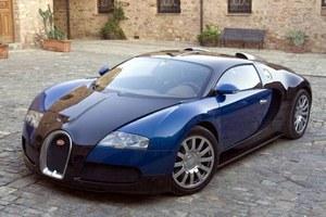 Najdroższe auto świata z Polski!