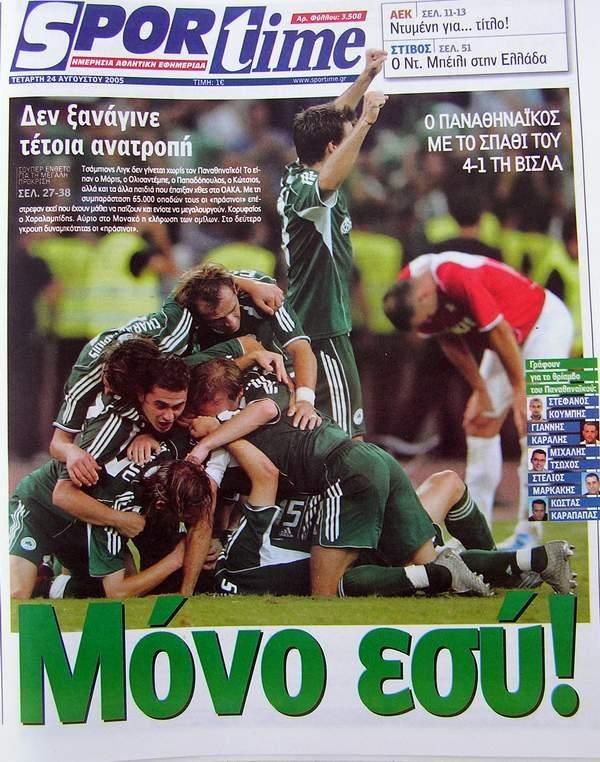 """Największy grecki sportowy dziennik """"Sport Time"""" /INTERIA.PL"""