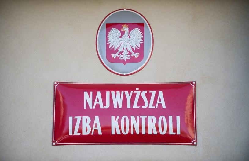 Najwyższa Izba Kontroli (zdjęcie ilustracyjne) /Bartosz Krupa /East News