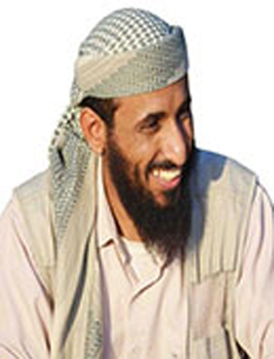 Nasser al-Jemeni Wahiszi /US State Department  /PAP/EPA