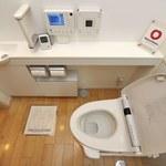 Nie tylko stadiony, trzeba poprawić standard toalet