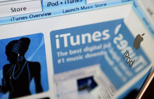 Niemieckie oprogramowanie szpiegowskie korzysta z luki w iTunes /AFP