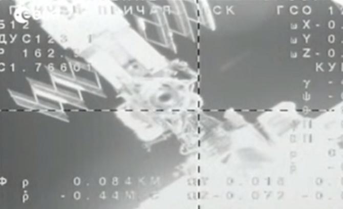 Niezwykłe zjawisko. Astronauci spotkali UFO na orbicie okołoziemskiej? /YouTube