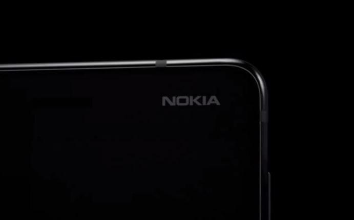 Nokia 8 zadebiutuje 31 lipca /materiały prasowe