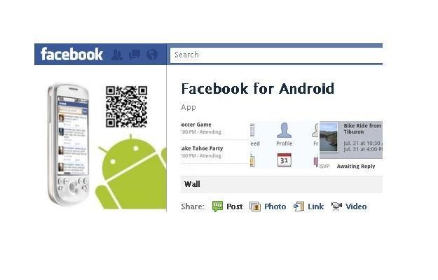 Nowa, facebookowa aplikacja dla Androida ułatwia m.in. zamieszczanie zdjęć w popularnym serwisie /AFP