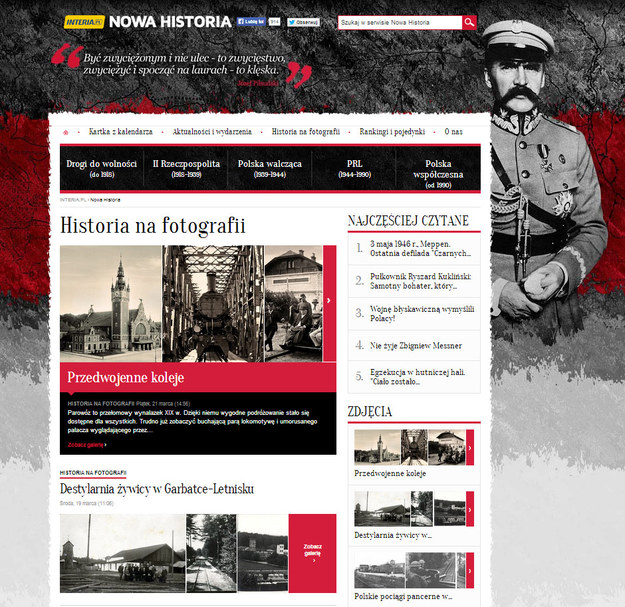 Nowa Historia - największa witryna internetowa poświęcona historii Polski /INTERIA.PL