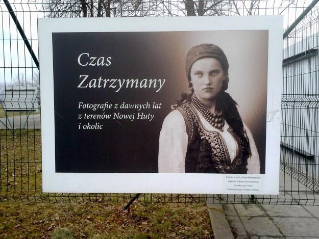 Nowohuckie Centrum Kultury, fot. Katarzyna Jasińska /INTERIA.PL