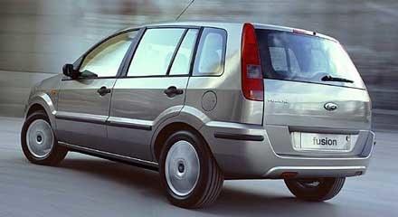 Nowy mieszczuch Forda /INTERIA.PL