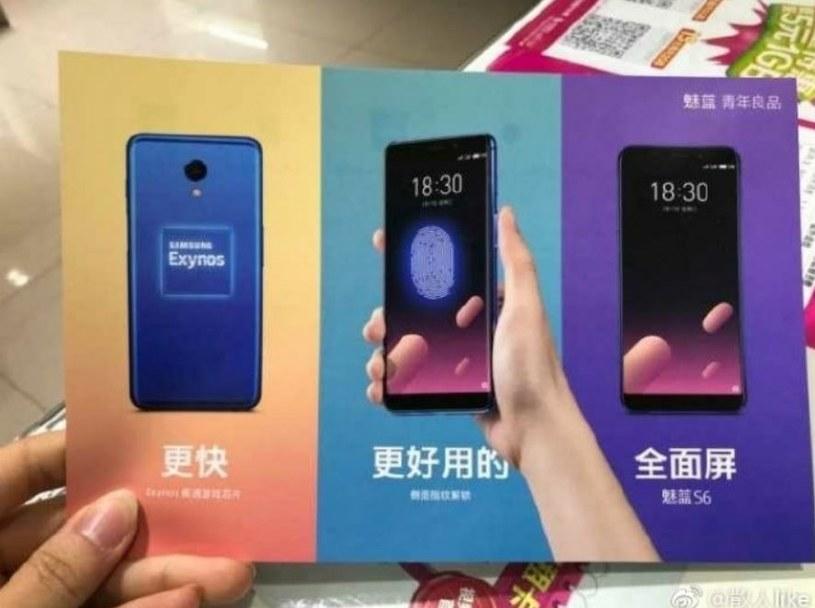 Nowy model Meizu zadebiutuje w ciągu najbliższych dni /Weibo /Internet