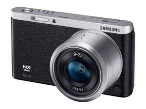 NX Mini - nowa rodzina bezlusterkowców Samsunga