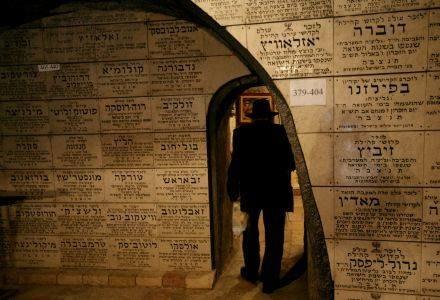 Obchody Dnia Pamięci o Holokauście /AFP