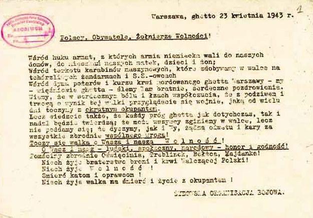 Odezwa Żydowskiej Organizacji Bojowej /domena publiczna